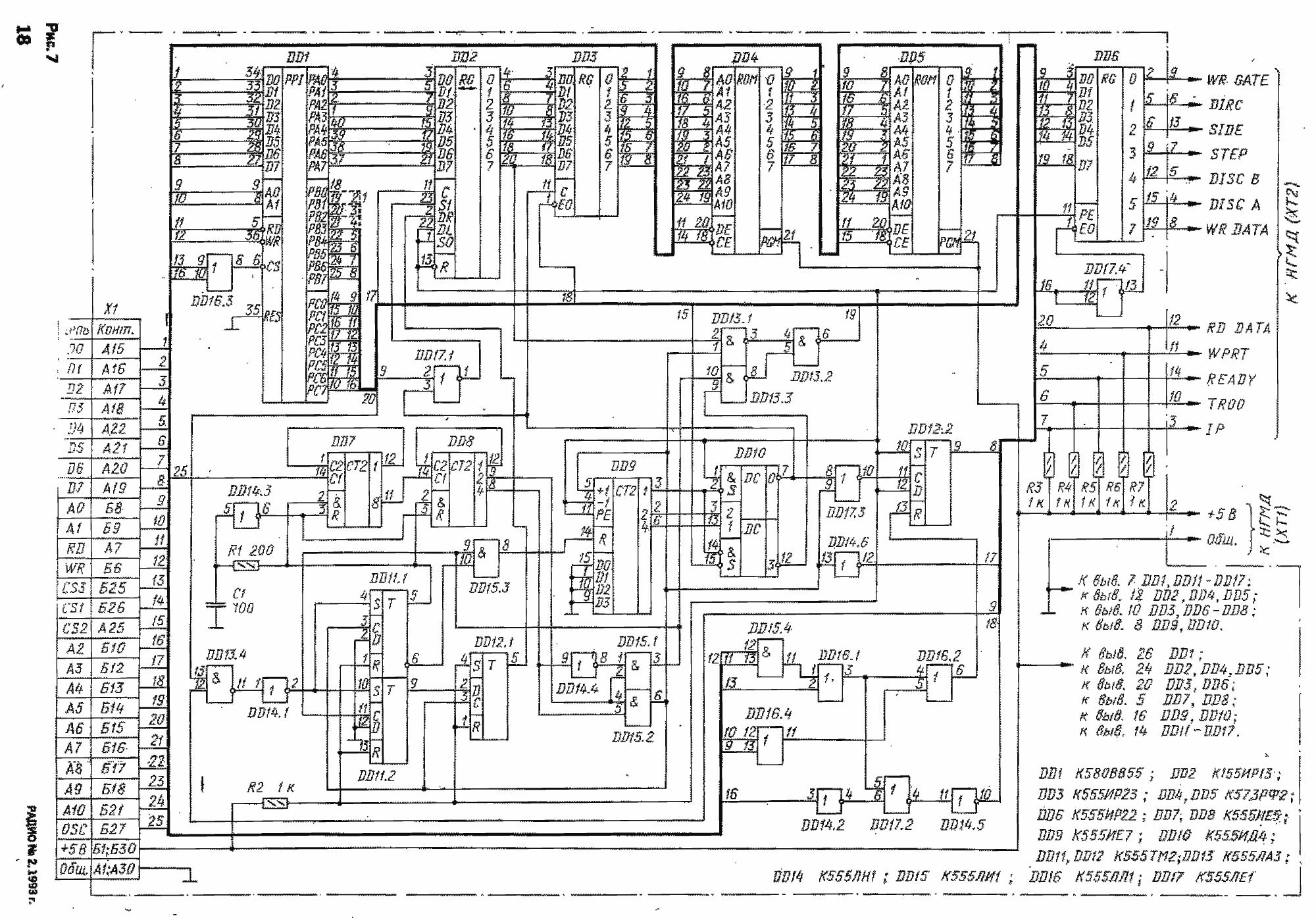 рет-22-23 схема распиновка